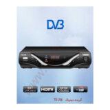 گیرنده دیجیتال تکنوتل TD-206