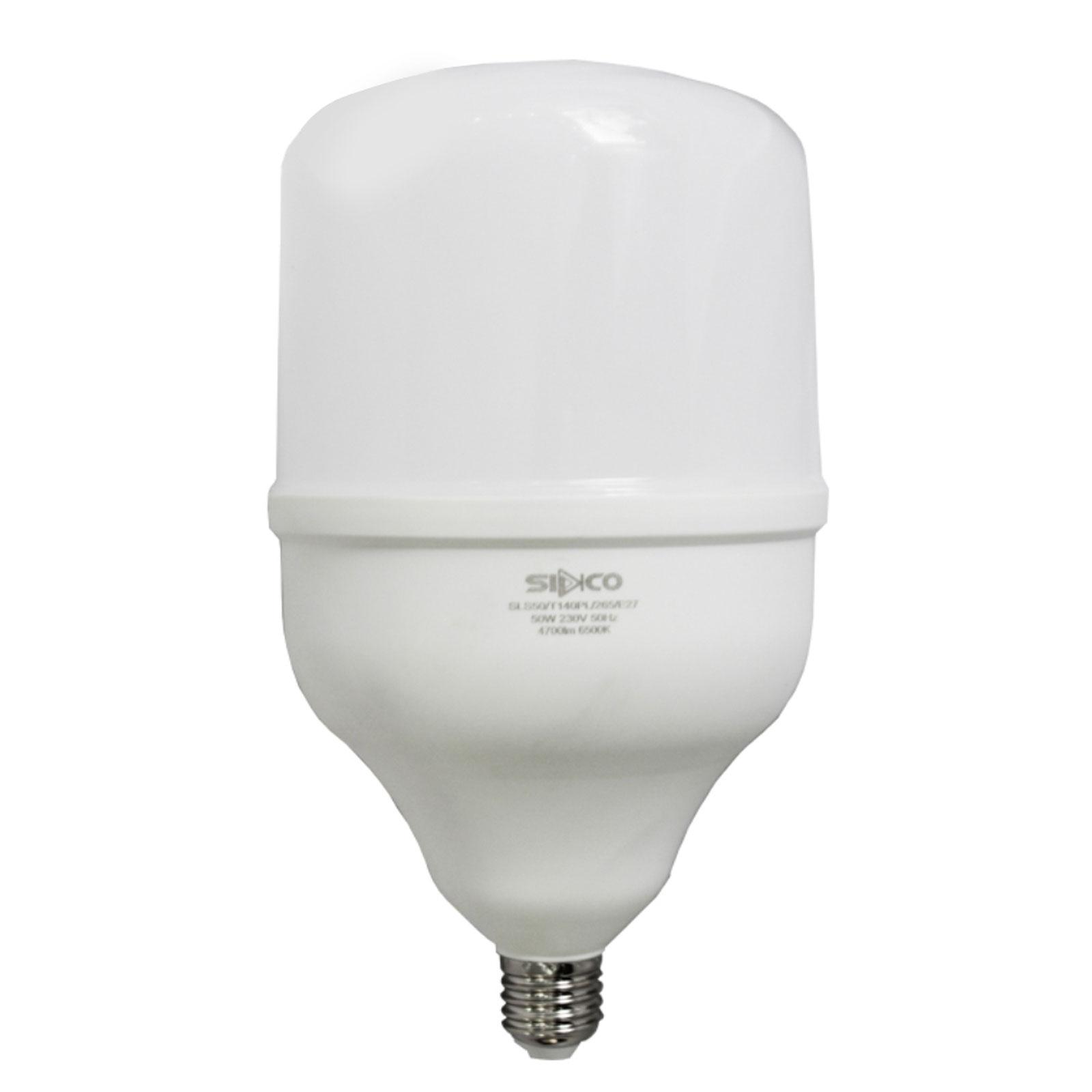 لامپ ال ای دی استوانه ای 50 وات سیدکو