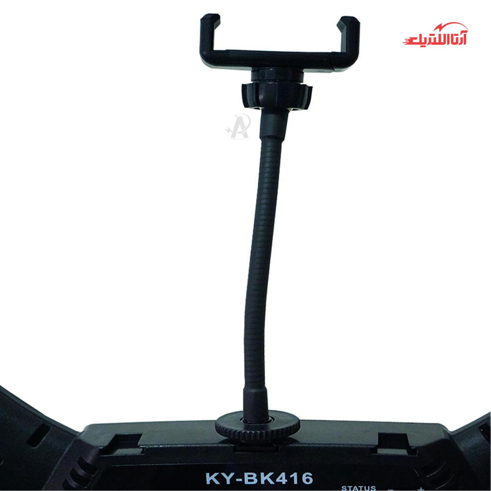 رینگ لایت مدل KY-BK416 با پایه و LCD و توان 96 وات