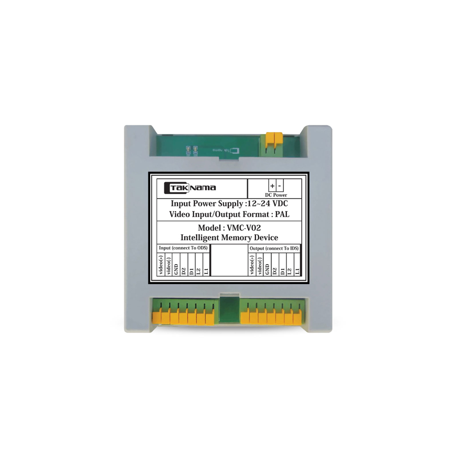 ماژول حافظه تصویر هوشمند تک نما مدل VMC-V02
