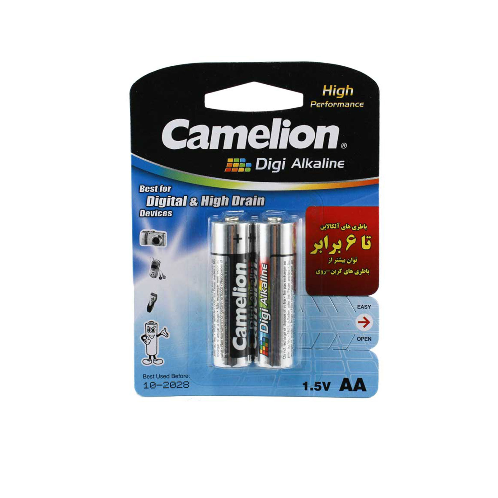 باتری قلمی Digi Alkaline بسته 2 عددی کارتی