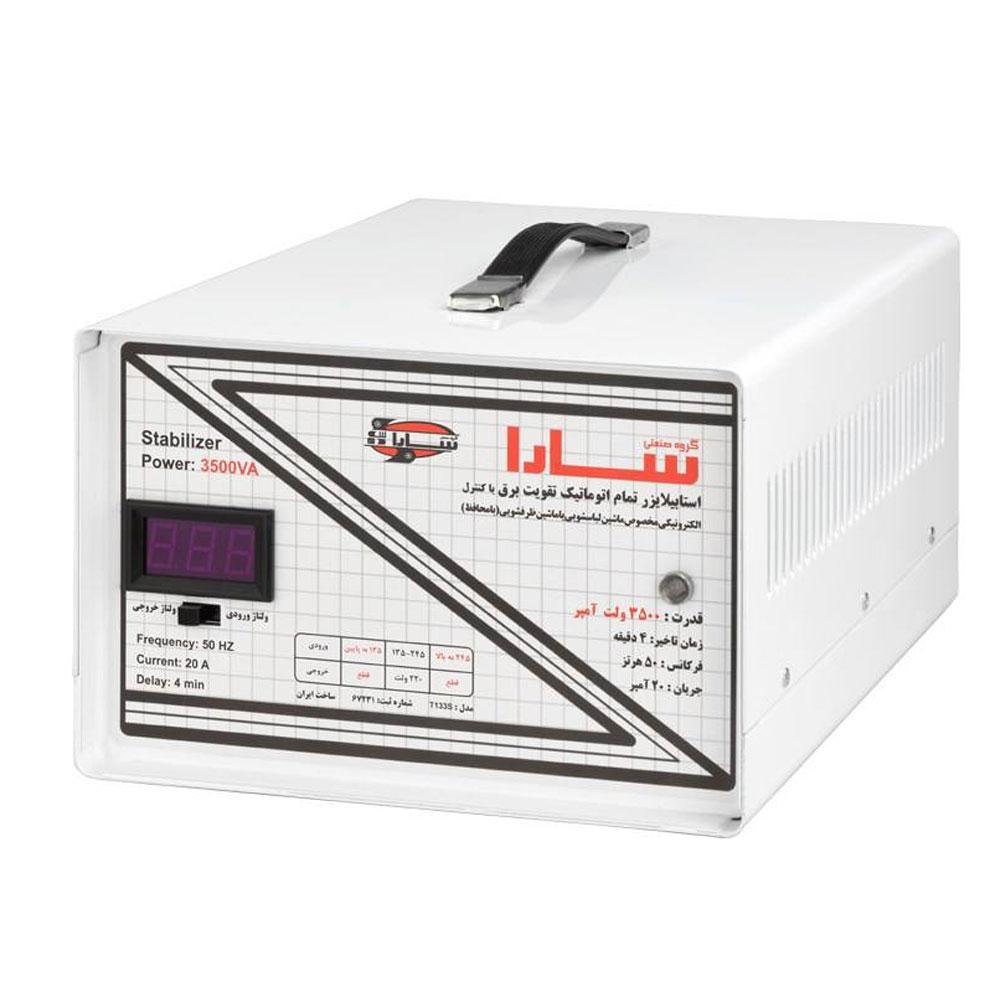 استابلایزر تمام اتوماتیک 8۰۰۰ ولت آمپر سارا مدل T138S
