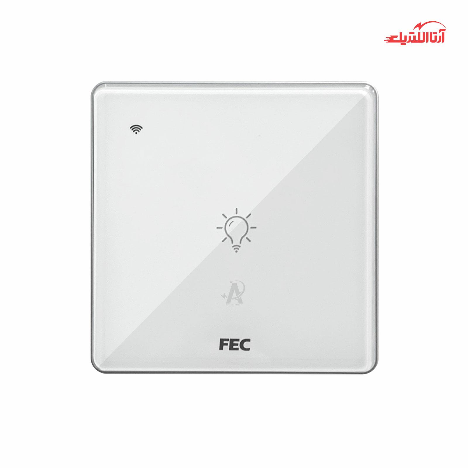 کلید لمسی تک پل هوشمند فاین الکتریک مدل FEC-SW-01