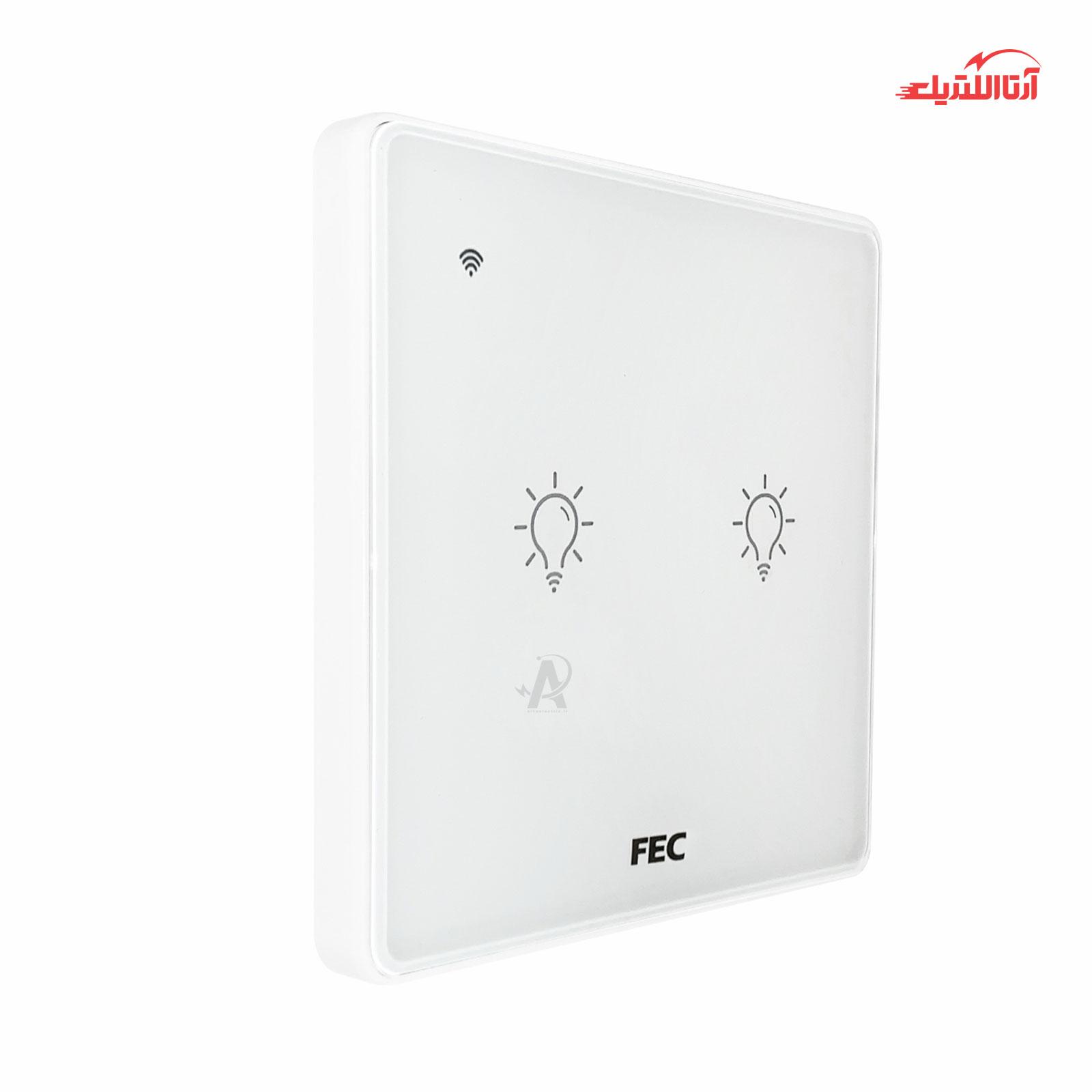 کلید لمسی دو پل هوشمند فاین الکتریک مدل FEC-SW-02