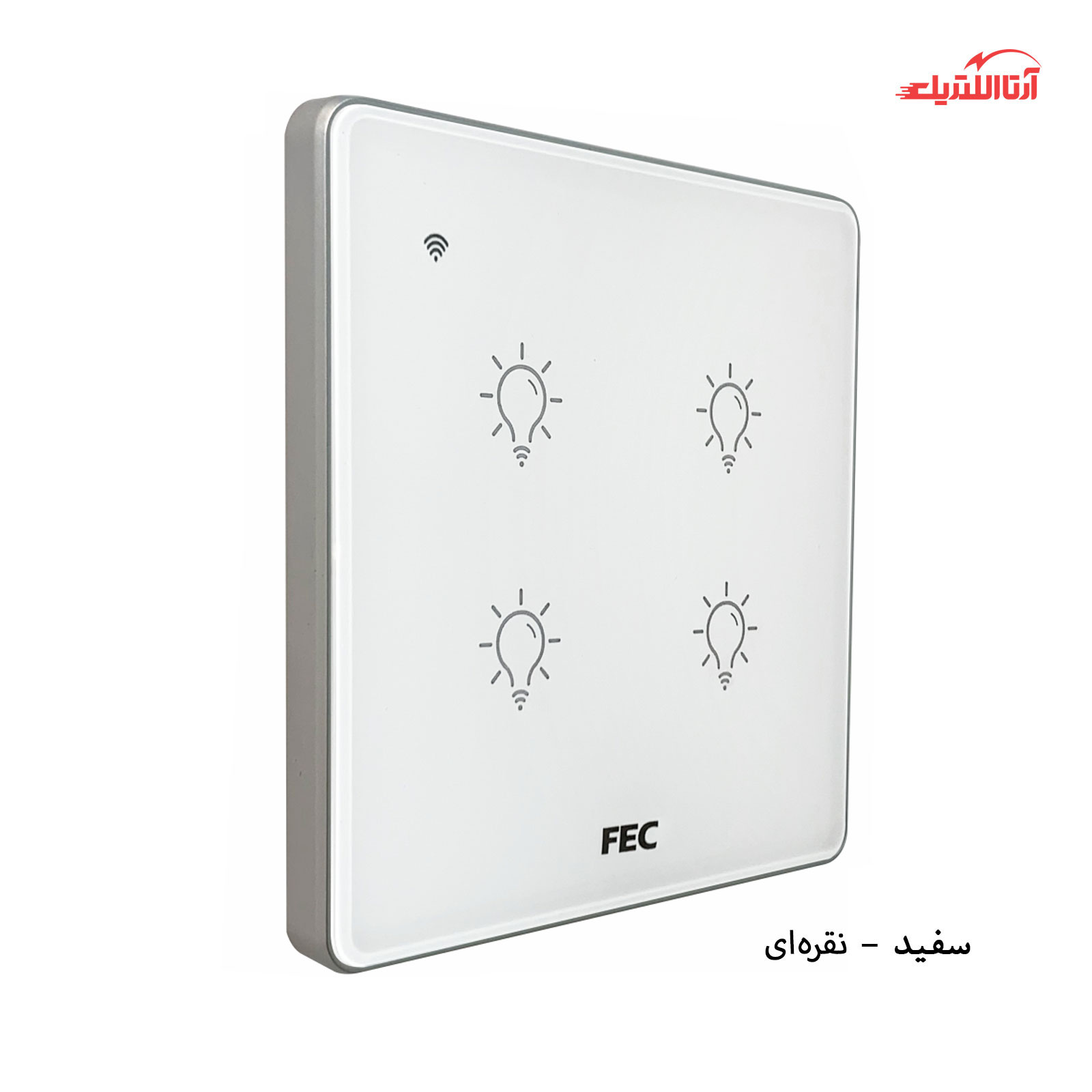 کلید لمسی چهار پل هوشمند فاین الکتریک مدل FEC-SW-04