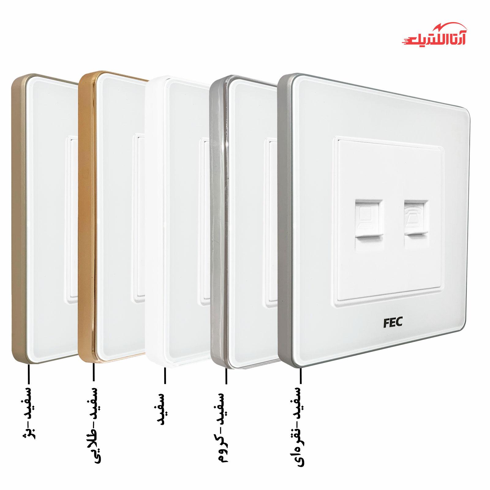 پریز تلفن و شبکه فاین الکتریک مدل FEC-PS-02