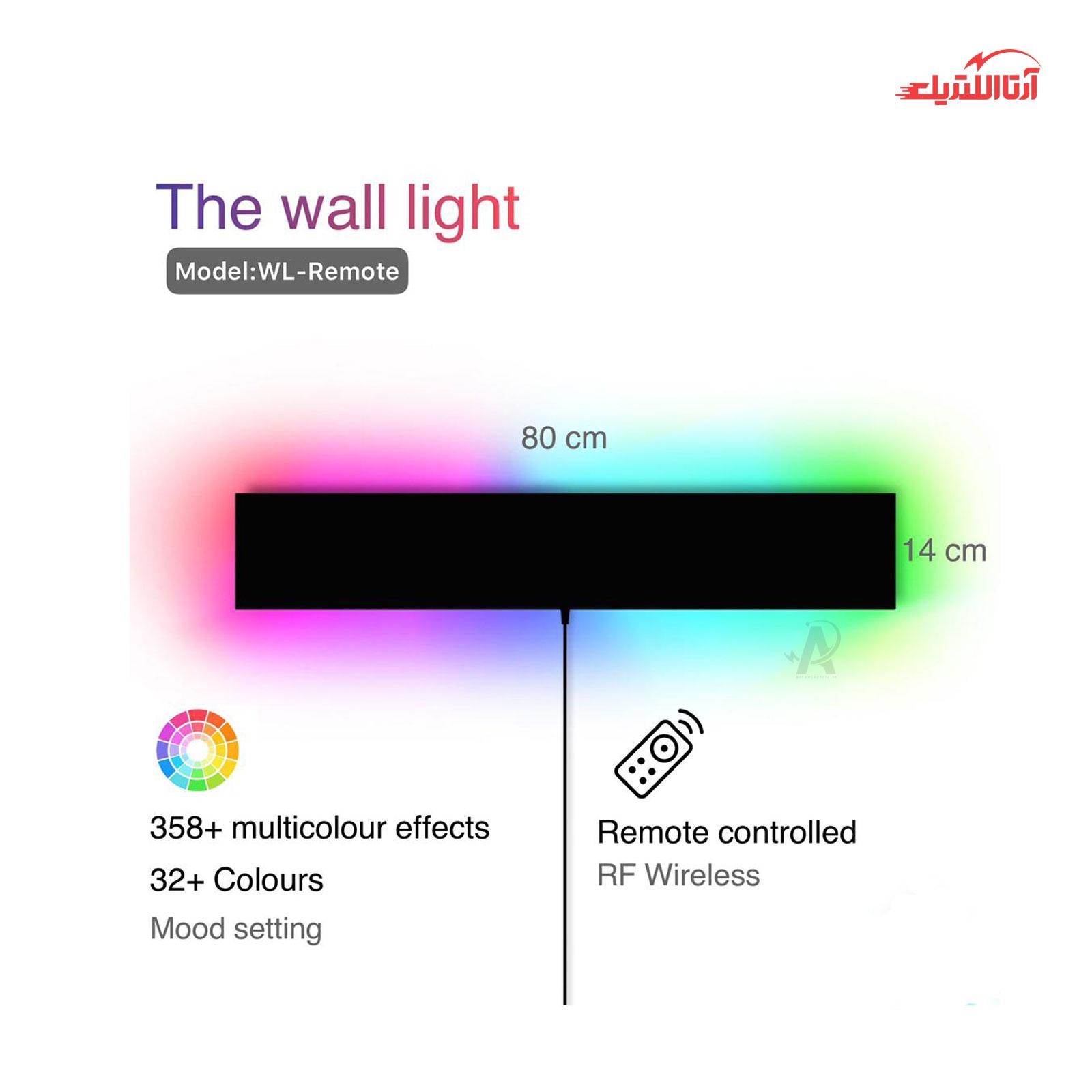 چراغ دیواری Wall light مدل ریموت کنترل WL-Remote