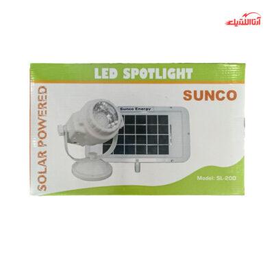 پروژکتور خورشیدی سانکو SUNCO مدل SL-200